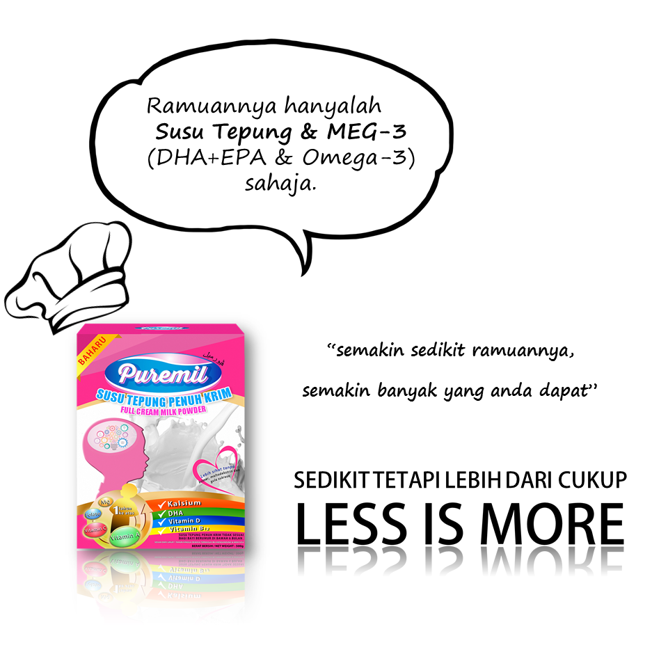 puremil-less-is-more